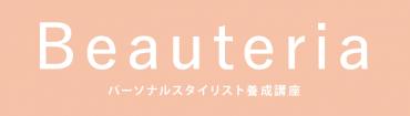beutxt